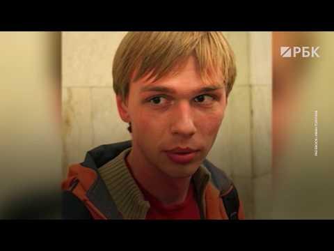 Журналист «Медузы» Иван Голунов задержан по подозрению в сбыте наркотиков.