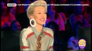 Οτινάναι: Ρεπόρτερ Θανάσης Πασσάς στο X-Factor