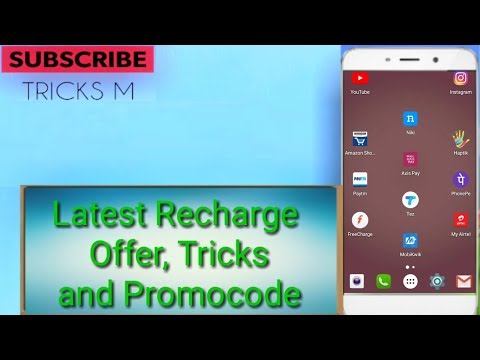 [Part 1] latest recharge offer, Tricks and promo code 2018
