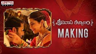 Srinivasa Kalyanam Making | Nithiin, Raashi Khanna | Mickey J Meyer | Dil Raju