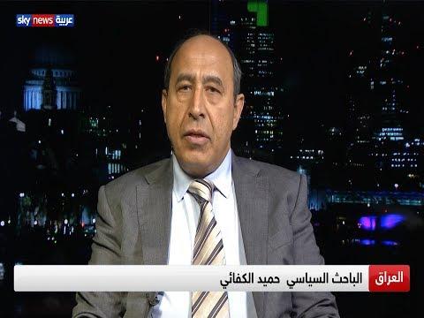 العراق.. منظمة العفو الدولية تطالب بإيقاف -حمام الدم-  - 04:58-2019 / 11 / 11
