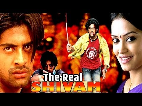 THE REAL SHIVAM (2016) | Latest South...