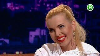 Блондинки против брюнеток - Педан-Притула Шоу - Выпуск 19.04.2014