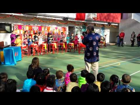 Chinese drumming in Clear Water Bay School, Hong Kong