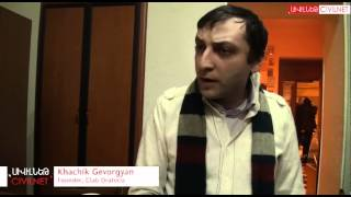Harvard Alumni in Yerevan