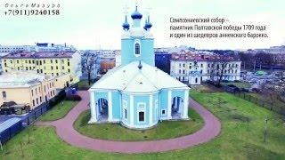 Купить квартиру в ЖК Нейшлотская крепость  Метро Выборгская(, 2015-12-28T19:10:33.000Z)