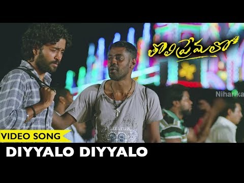 Diyyalo Diyyalo Video Song || Tholi Premalo (Kayal) Movie Songs || Chandran, Anandhi