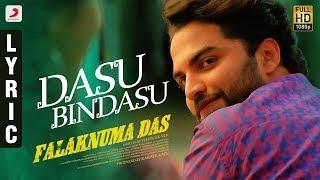 Falaknuma Das - Dasu Bindasu Lyric (Telugu) | Vishwak Sen | Vivek Sagar | Tharun Bhascker