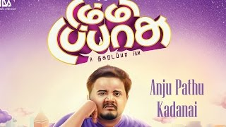 "Anju Pathu Kadanai | Dummy Tappsu Full Song | Thenisai Thendral ""Deva"""