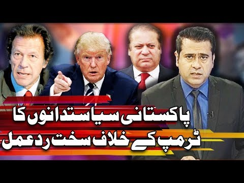 Takrar With Imran Khan - 22 Aug 2017 - Express News