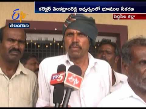 Farmers Voluntarily Offer Lands | For Kondapochamma Reservoir | Siddipet Dist