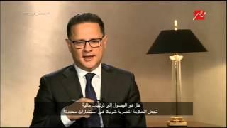 النائب العام السويسري يكشف شرط إعادة أموال مبارك - E3lam.Org