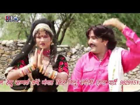 Tejaji Ke Chala | TEJAJI New DJ Song | Jalam Jatani Payal Bajani | Chunnilal | Rajasthani DJ Songs