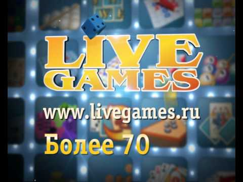 Шашки онлайн - LiveGames