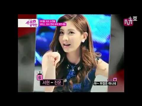jinwoon and seohyun relationship trust