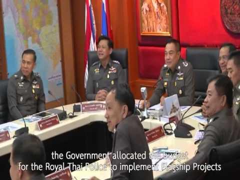 ประชาคมอาเซียน กับสำนักงานตำรวจแห่งชาติ