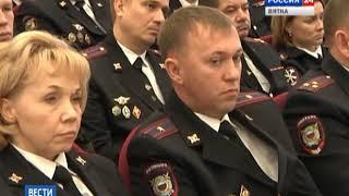 Вести. Киров (Россия-24) 09.11.2018 (ГТРК Вятка)