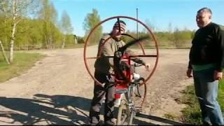 Propeller bike