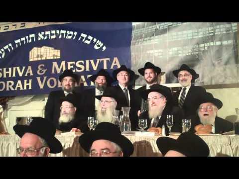 YESHIVA TORAH VODAAS DINNER