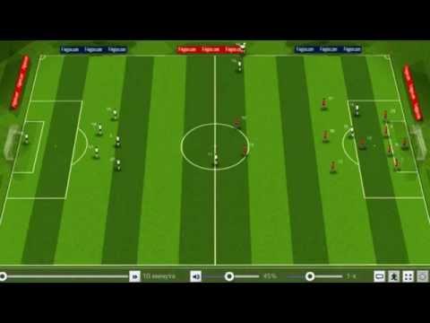Онлайн игры футбол Играть в футбол онлайн