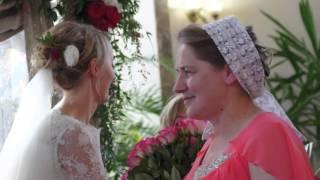 Свадьба М и Ю