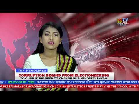 THADOU KUKI NEWS 13 October 2017