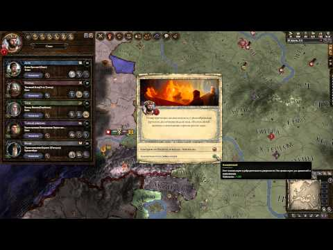 67. Crusader Kings 2