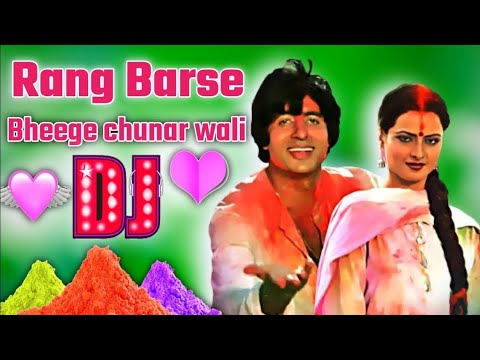 रंग बरसे | Holi Special DJ REMIX 2019 | Amitabh Bachchan | Rekha | होली