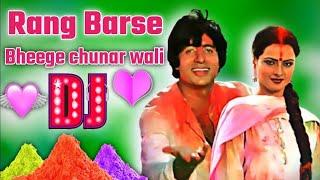 Holi Special DJ REMIX 2019 Amitabh Bachchan Rekha