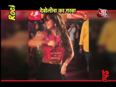 Devoleena Bhatacharjee aka Gopi Bahu's Rocking Garba Steps thumbnail