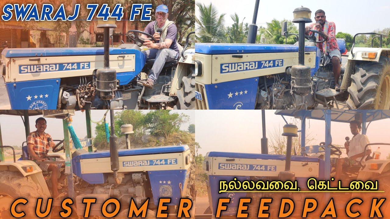 Swaraj 744 FE Tractor owner's Feedback | Swaraj Tractor Good and Bad | Customers Feedback in Tamil