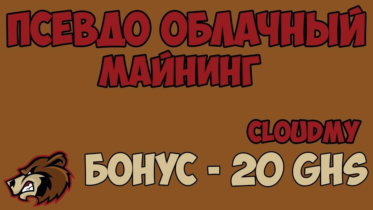 migesko-binarnie-optsioni-voyti-7