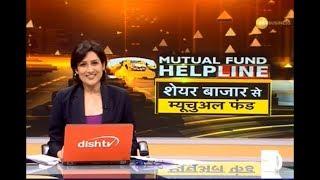 Mutual Fund Helpline: Buying Mutual Funds through Stock Exchange
