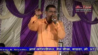 Le Krishan ji avatar full HD by Rammehar sharma