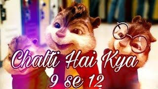 Chalti Hai Kya 9 se 12   Judwaa 2   Varun   Jacqueline   Dev Negi & Neha Kakkar