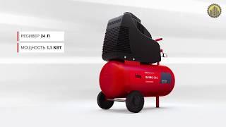 видео Компрессор воздушный безмасляный Fubag OL 195/24 CM1.5 - купить поршневой безмасляный компрессор на 220 в
