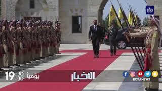 جلالة الملك يستقبل ولي عهد النرويج الأمير هاكون في قصر الحسينية - (6-9-2017)