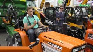 Супер Мини трактор для Вашего сада. Обзор с выставки АГРО 2017(, 2017-06-13T16:18:56.000Z)