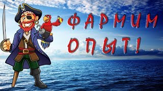 Стримы, видео (как играю) в  World of Warships