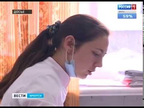 Финансовая кома. В Иркутске независимый эксперт посчитал зарплаты медиков