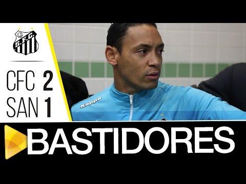 Coritiba 2 x 1 Santos | BASTIDORES | Brasileirão (21/08/16)