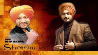 Sheesha Yaar Da (Cover) | Deep Bajwa | Tribute To Legend Surjit Bindrakhia | New Punjabi Cover Song
