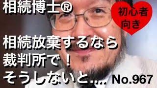 牧口 晴一(まきぐち せいいち) ○チャンネル登録をどうぞ! ○無料メル...