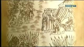 Ермак  - тюркский султан? Загадки истории