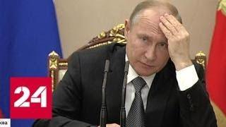 """Смотреть видео Путина проинформировали о проблемах, решенных после """"Прямой линии"""" - Россия 24 онлайн"""