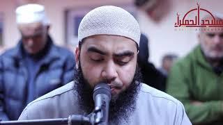 Imam Muhammad Yahya Emotional Quran Recitation | Masjid al-Humera 2020