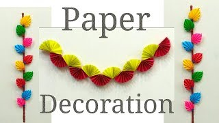 Paper Decoration || Teacher's Day Decoration || Birthday Party Decoration ||