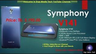 First impression Symphony V141//Symphony V140 Full Review In Bangla.