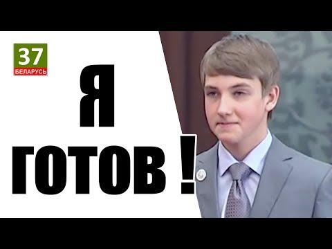 Николай Лукашенко заигрался. Коля Лукашенко играет на рояле. Главные новости Беларуси.ПАРОДИЯ. 26
