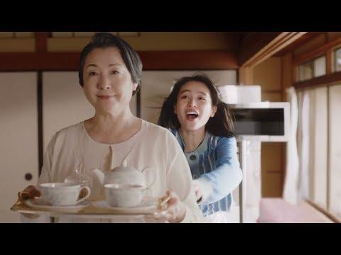 清野菜名 アマノ CM スチル画像。CM動画を再生できます。